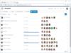 Projekt list in InLoox Web App